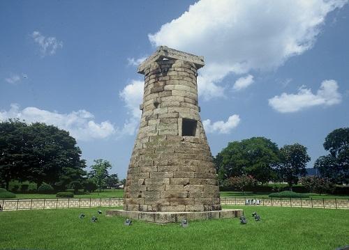 Chomseongdae Observatory