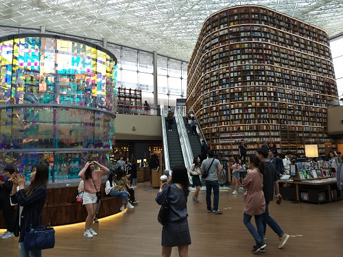 COEX Mall - Starfield Library